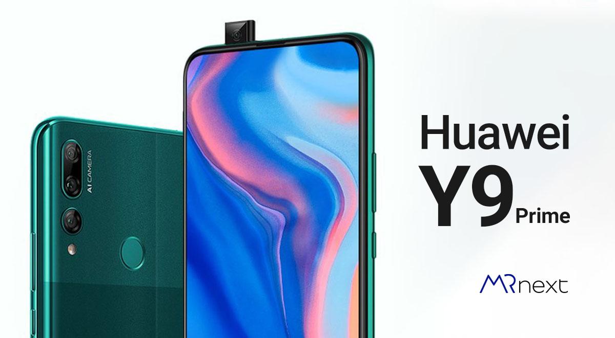 بررسی گوشی موبایل هوآوی وای 9 پرایم | Huawei Y9 Prime مسترنکست
