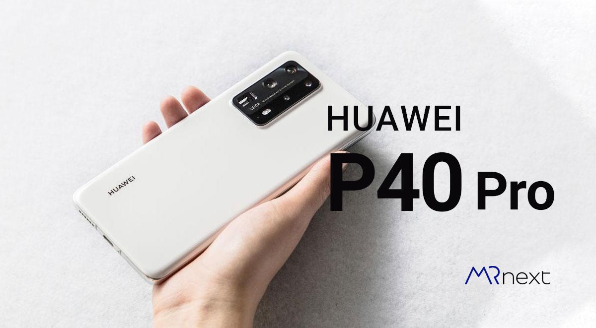 گوشی هوآوی پی 40 پرو | Huawei p40 pro