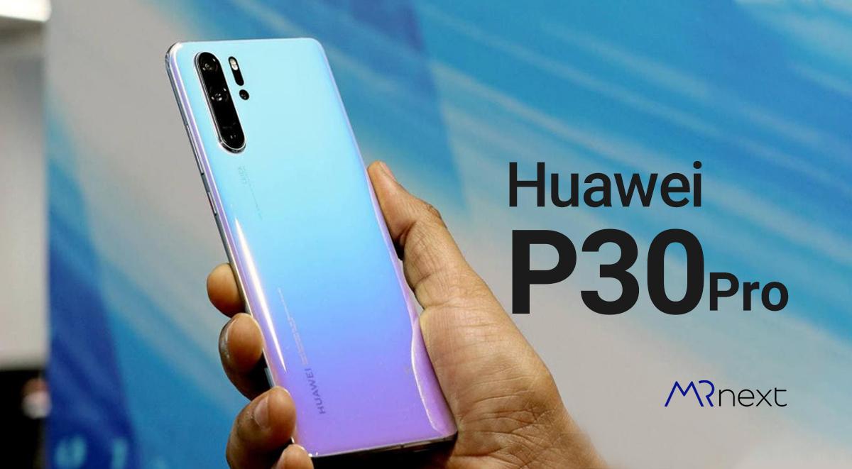 هوآوی پی 30 پرو | Huawei P30 Pro