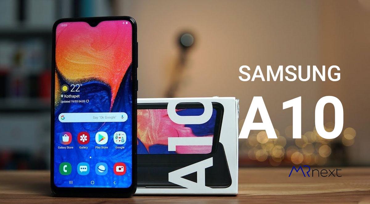 راهنمای خرید گوشی سامسونگ گلکسی اِی 10 | SAMSUNG Galaxy A10 مسترنکست