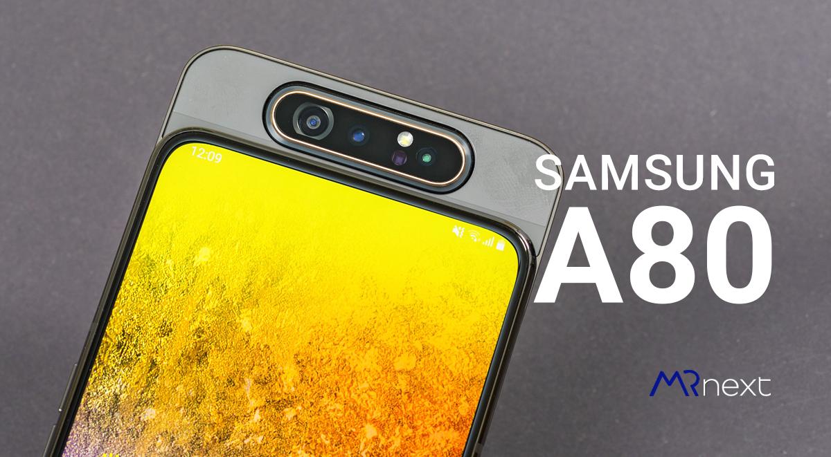 تصویر از سامسونگ گلکسی ای 80 | SAMSUNG Galaxy A80