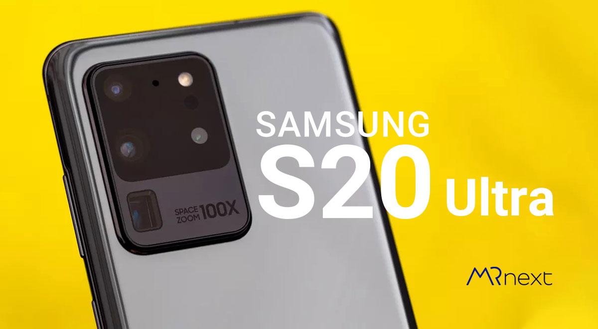 گوشی سامسونگ گلکسی اس 20 الترا | SAMSUNG Galaxy S20 Ultra