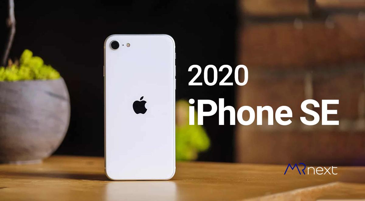 تصویر از بررسی آیفون اس ای 2020 | iPhone SE 2020