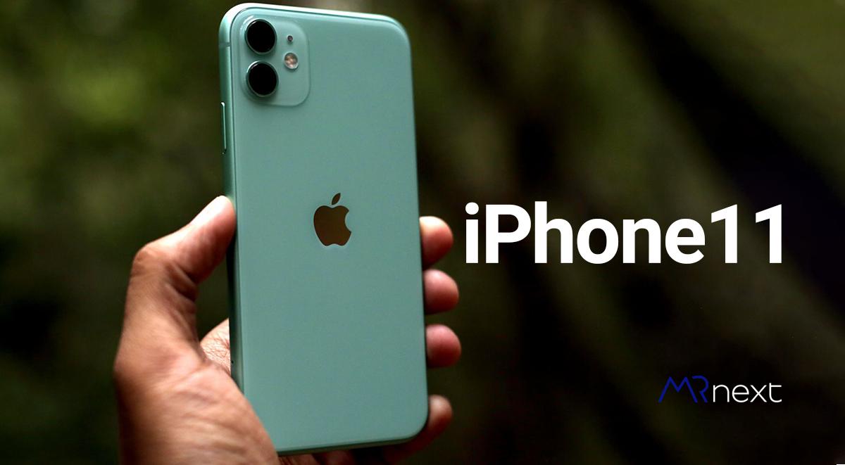 تصویر از آیفون 11 | iPhone 11