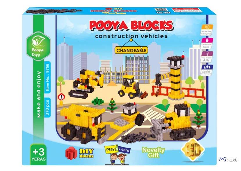 اسباب بازی پسرانه دیجی کالا - قیمت و خرید بازی ساختنی طرح ماشین آلات راه سازی