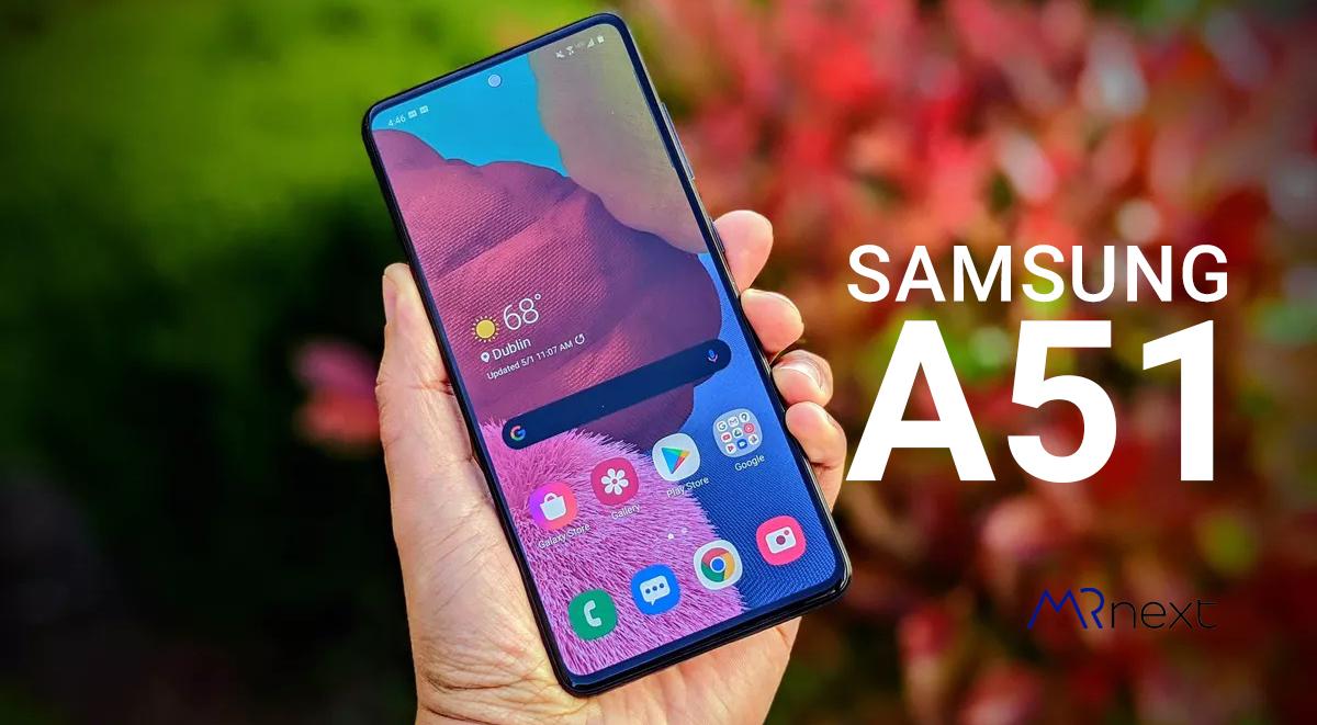 تصویر از سامسونگ گلکسی ای 51 | SAMSUNG Galaxy A51