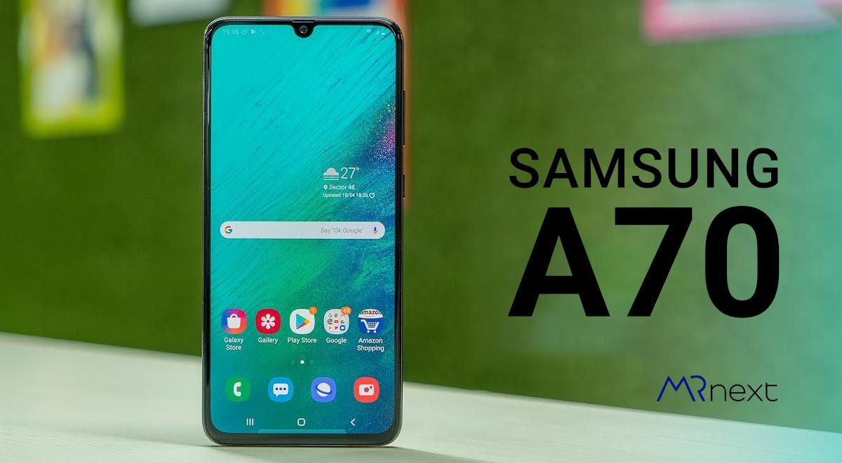 تصویر از سامسونگ گلکسی ای 70 | SAMSUNG Galaxy A70