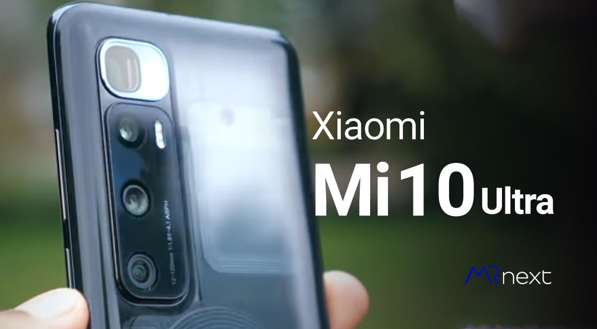 تصویر از شیائومی می 10 الترا | Xiaomi Mi 10 Ultra