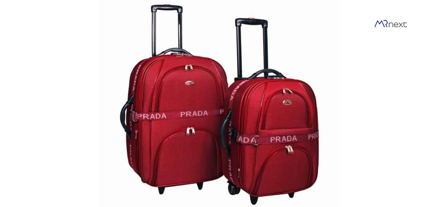 بهترین چمدان - چمدان پرادا مدل 01